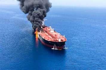 सऊदी प्रिंस ने ईरान को टैंकर हमले का दोषी ठहराया, अमरीका से 'निर्णायक' कार्रवाई की मांग