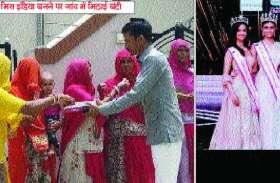 जानिए मिस इंडिया सुमन राव के बारे में