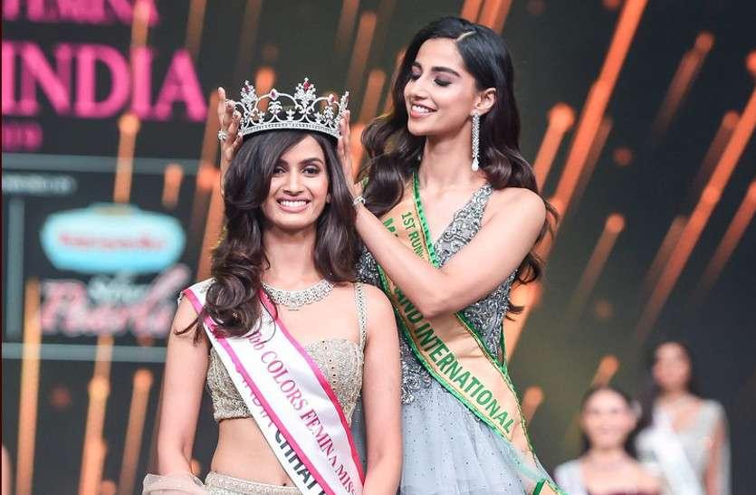 ... तो हिंदुस्तान को अब Miss World 2019 का ताज दिलवाएंगी राजस्थान की Suman Rao, देखें Miss India 2019 बनने की तस्वीरें