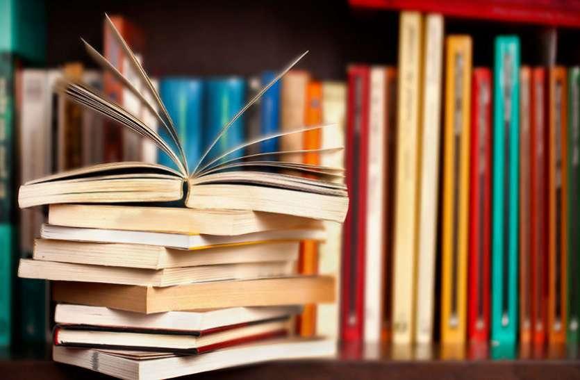 स्कूलों में यूनिफॉर्म और किताबों की बिक्री पर लगी रोक