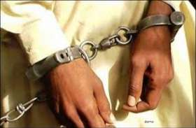 भाजपा के इस बड़े नेता की हुई गिरफ्तारी, पुलिस ने रंगे हाथों गंदा धंधा करते हुए पकड़ा