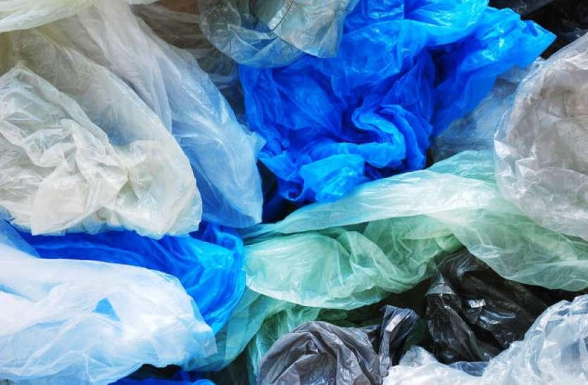 पंजाब: प्रदूषण नियंत्रण बोर्ड ने  4 हजार किलोग्राम के प्लास्टिक बैग किए जब्त