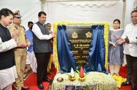 महाराष्ट्र में होगा स्वतंत्र रूप से सायबर आर्मी -मुख्यमंत्री