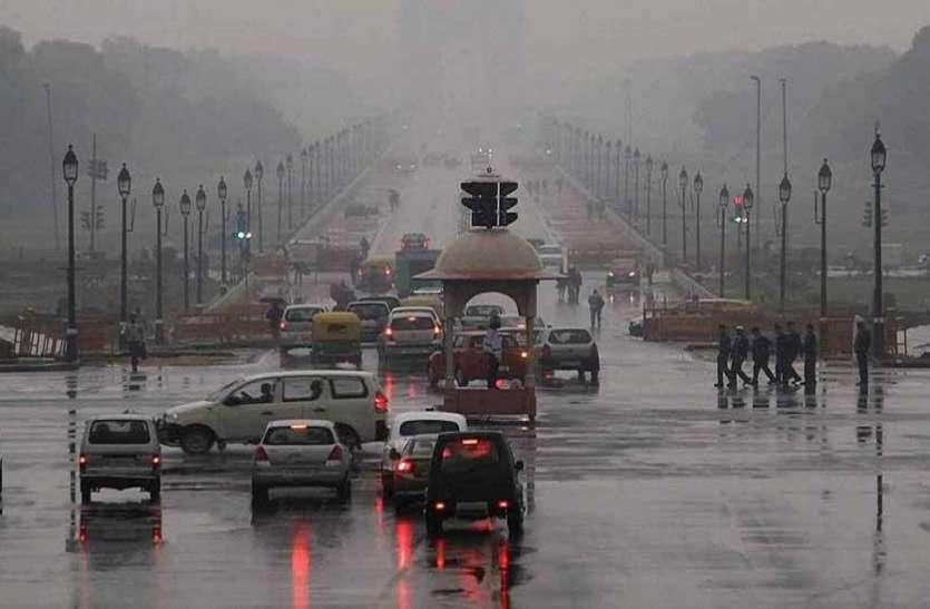 मौसमः दिल्ली-एनसीआर में सुहावना हुआ मौसम, हल्की बारिश के साथ चलने लगी ठंडी हवाएं