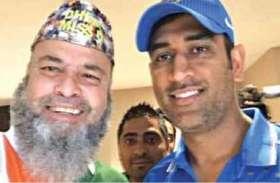 क्रिकेट चाचा और क्रिकेट शिकागो: भारत-पाक क्रिकेट से है गहरा नाता