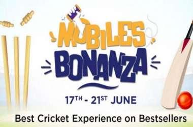 कल से शुरू हो रहा Flipkart Mobile Bonanza सेल, जानें किन-किन स्मार्टफोन पर मिल रहा कितना डिस्काउंट