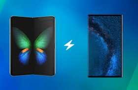 इस बड़ी वजह से टाल दी गई Samsung और Huawei के फोल्डेबल स्मार्टफोन की लॉन्चिंग