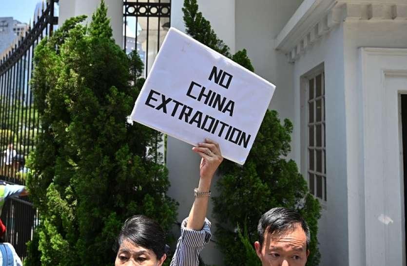 हांगकांग प्रत्यर्पण बिल: प्रदर्शनकारियों का विरोध जारी, शहर के नेता को पद से हटाने की मांग