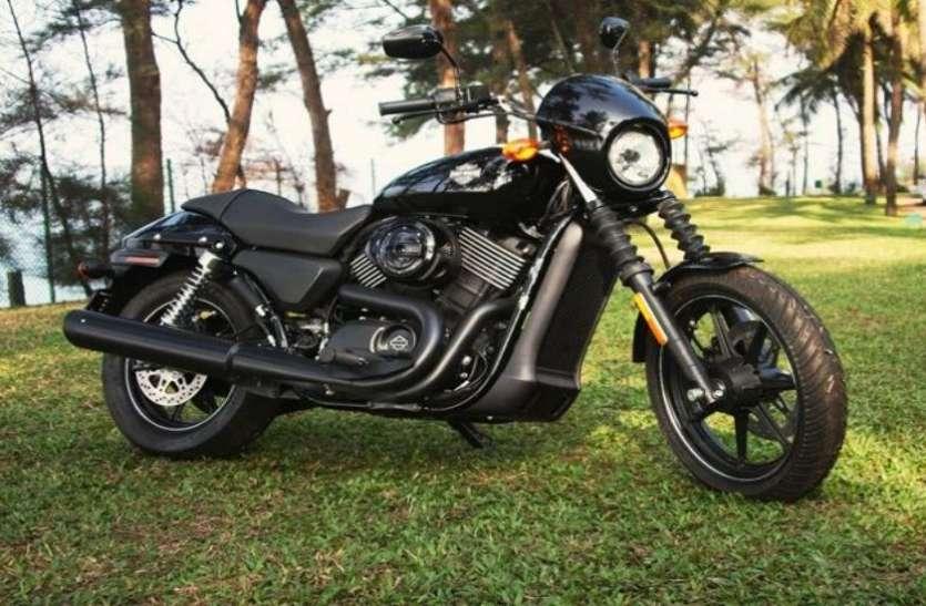 Harley-Davidson का बड़ा फैसला, भारत में सबसे ज्यादा बिकने वाली दो बाइकें की बंद