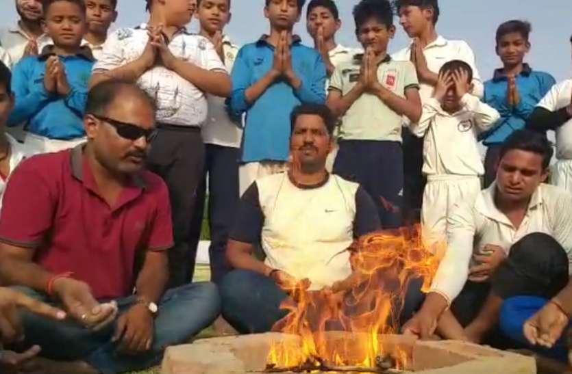 VIDEO: भारत की जीत के लिए सुहागनगरी में हुआ हवन यज्ञ, आज पाकिस्तान को मात देते देखना चाहते हैं फिरोजाबादवासी
