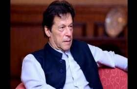 आतंक के खिलाफ कार्रवाई में पाकिस्तान फेल, FATF की  25 शर्तें पूरी करने में नाकाम