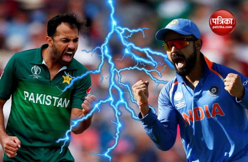 World Cup 2019: इन झगड़ों से भारत-पाकिस्तान मैच बना रोमांचक, हाथापाई तक की आ चुकी है नौबत