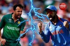 World Cup 2019 : उदयपुर में भारत - पाकिस्तान मैच को लेकर रोमांच, कहीं बैरन न बन जाए बारिश