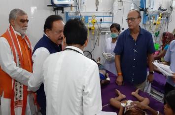 VIDEO: मुज्जफरपुर पहुंचे हर्षवर्धन, चमकी बुखार से मृतकों की संख्या बढ़कर हुई 84