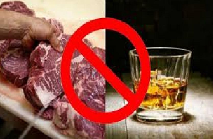 धर्म नगरी काशी में मांस मदिरा बिक्री के लिये नई गाइड लाइन, अब यहां नहीं हो सकेगी बिक्री