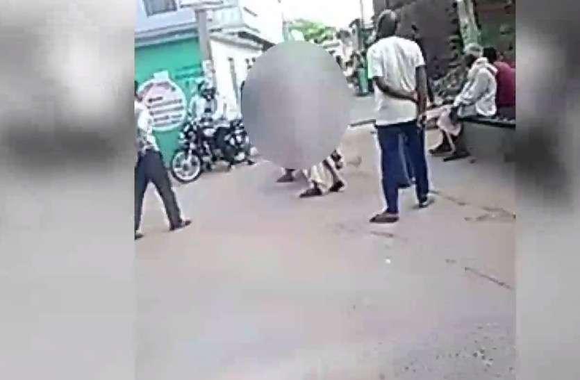 Video:नाबालिग को नग्न कर दौड़ा दौड़ाकर पीटा, सोशल मीडिया पर वीडियो वायरल