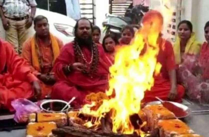 मिर्ची बाबा के अग्निकुंड में आत्मदाह का प्रोग्राम आज हुआ कैंसल, अब 20 तारीख के बाद त्याग देंगे भोजन!
