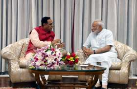 नए भारत के संकल्प को साकार करने में कोई कमी नहीं रखेगा गुजरात: रूपाणी
