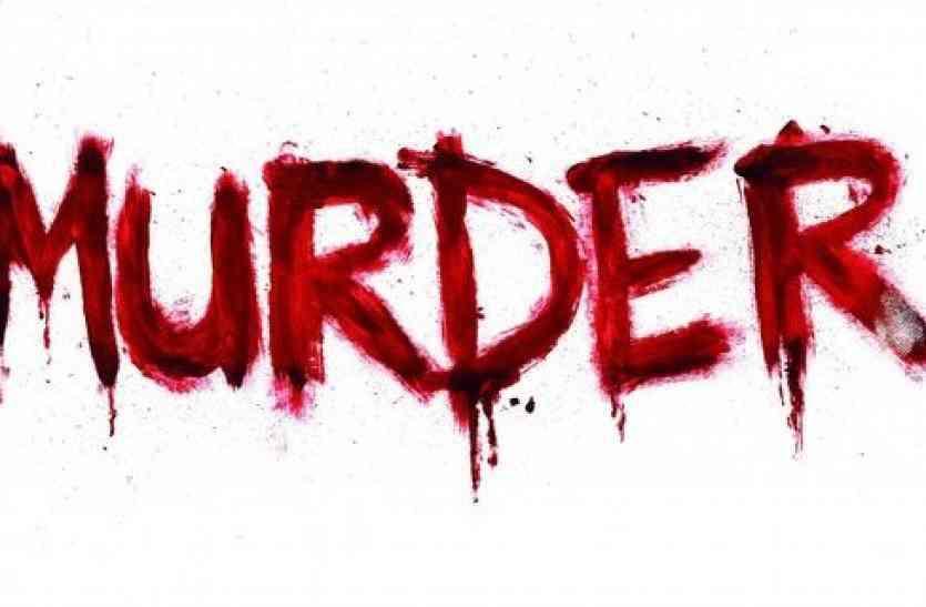 युवक के सिर में गोली मार कर हत्या,शव को रेलवे लाइन पर फेंका