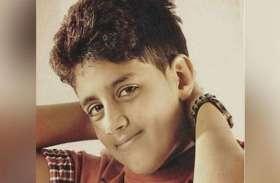 सऊदी: 13 साल की उम्र में गिरफ्तार युवक को नहीं दी जाएगी फांसी