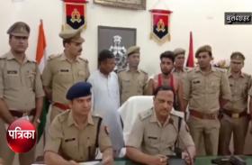 VIDEO: फर्जी मुकदमा दर्ज करा दूसरे को फंसाने की कर रहे थे कोशिश, पुलिस ने दो को भेजा जेल, देखें वीडियो