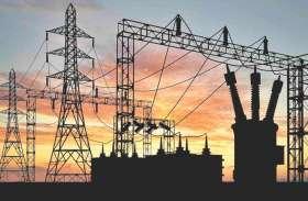 अर्जेंटीना व उरुग्वे में बत्ती गुल, बिजली आपूर्ति बंद होने से अंधेरे में डूबे दोनों देश