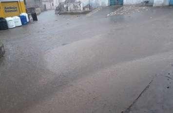 राजस्थान में यहां बदला मौसम का मिजाज, जमकर हुई बारिश, जयपुर में भी गर्मी से राहत