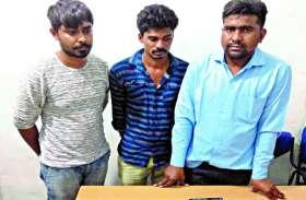 भाजपा नेता कर रहा था बंद कमरे में घटिया काम, पुलिस आई तो हो गया शर्मसार