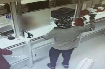 इस अनोखे फल की मदद से बदमाश ने बैंककर्मियों को दिया धोखा, दो बार लूटा बैंक