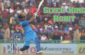 Cricket World Cup: छक्कों के शहंशाह बने रोहित शर्मा, महेंद्र सिंह धोनी को पछाड़ा