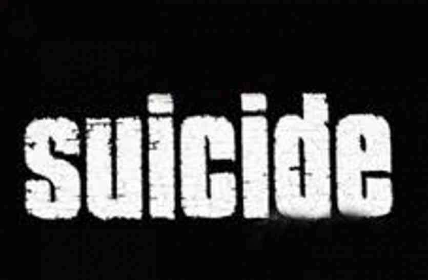 गैंग रेप की पीड़ित महिला को नहीं मिला इन्साफ तो कर ली आत्महत्या