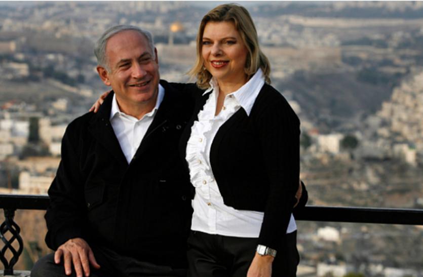 इजराइल: चुनाव से पहले PM नेतन्याहू को बड़ा झटका, सार्वजनिक धन के दुरुपयोग मामले में पत्नी सारा दोषी करार