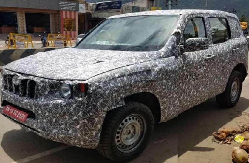 लॉन्च होने वाली है नई Mahindra Scorpio, पहले से कहीं ज्यादा पावरफुल होगी ये SUV