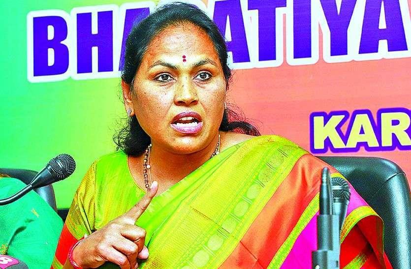 भाजपा सरकार ने भूल की तो गठबंधन सरकार सुधारने का साहस दिखाए : शोभा