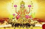 रविवार के दिन सूर्यदेव की पूजा में रखें इन 10 बातों का ध्यान, पैसों की समस्या से मिलेगा छुटकारा
