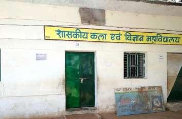 ताला प्राचार्य का तुगलकी फरमान, कॉलेज में सत्यापन न कर छात्रों को 35 किमी दूर बुला रहे घर