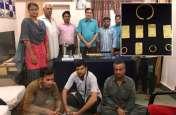 बाड़मेर: Thar Express से पकड़ा 23 लाख से अधिक का सोना, पाकिस्तान से लेकर आ रहे थे तीन यात्री