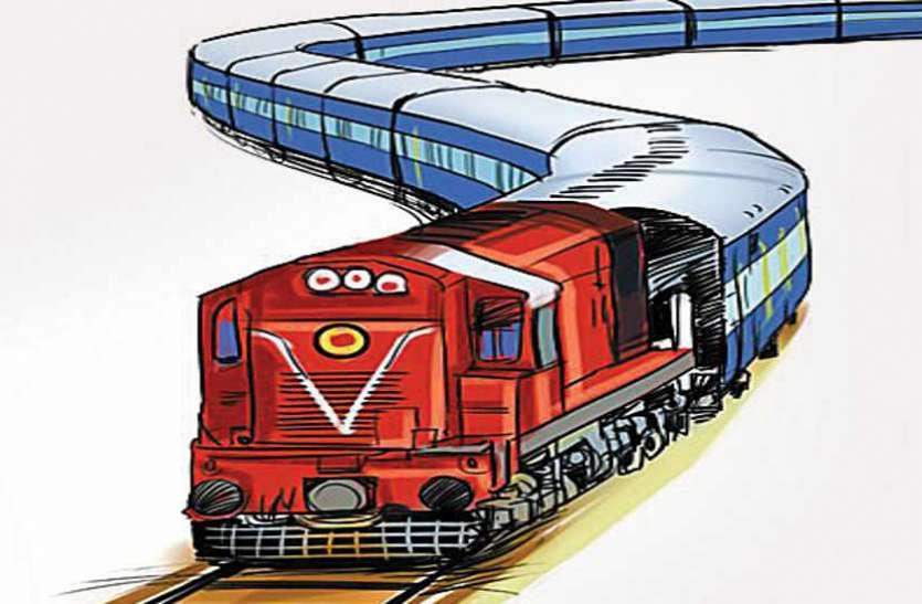 रेलवे ट्रेक की नाइट पेट्रोलिंग सिस्टम के साथ फिर होगा खिलवाड़, कम स्टाफ में चलेगा काम