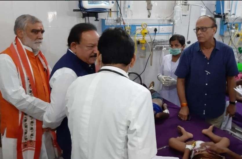 बिहार में चमकी बुखार से 93 बच्चों की मौत, स्वास्थ्य मंत्री हर्षवर्धन ने बिहार सरकार से हालात पर की चर्चा