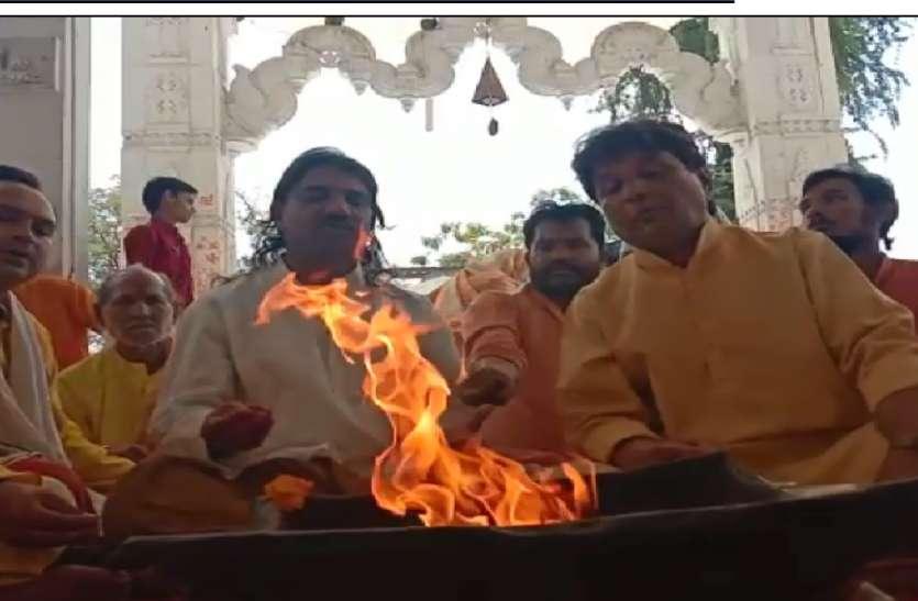 VIDEO : भारत की जीत के लिए इस मंदिर में हो रहा हवन-यज्ञ, देखें वीडियो