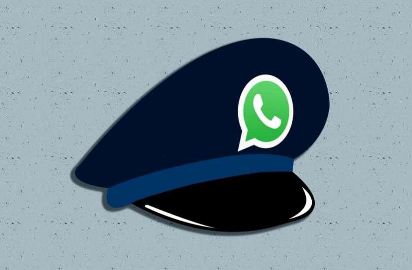 अब WhatsApp पर एक साथ कई मैसेज भेजने पर होगी कानूनी कारवाई