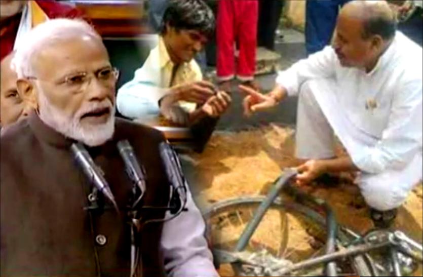 कभी साइकिल के पंचर बनाता था ये नेता आज प्रधानमंत्री मोदी को दिलाई सांसद पद की शपथ