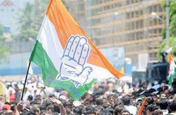 कांग्रेस ने शुरू कर दी चुनावों की तैयारियां, जिला अध्यक्षों को भेजा पत्र