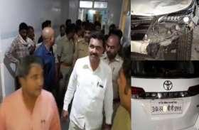 कैबिनेट मंत्री की कार ने तीन को रौंदा, एक की हालत गंभीर, पुलिस ने कब्जे में ली गाड़ी