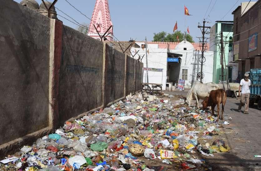 बीकानेर शहर अब दिखेगा साफ-सुथरा, कम होंगे कचरा संग्रहण केन्द्र