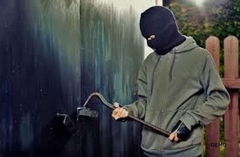 चोरों का गिरोह सक्रिय, अगर घर छोड़कर जाते है बाहर तो रखे इन बातों का विशेष ध्यान