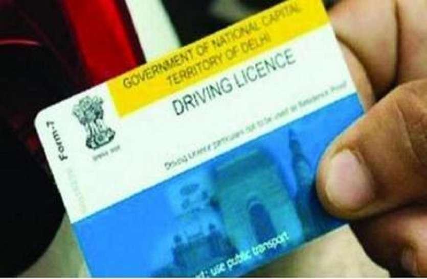 वाहन पंजीकरण के मामले में तमिलनाडु को तीसरा स्थान