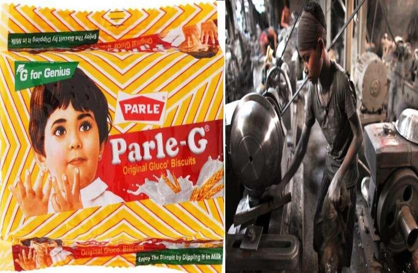 देश के सबसे बड़े बिस्कुट ब्रांड Parle-G में चल रहा था बाल मजदूरी का खेल, पुलिस ने मारा छापा