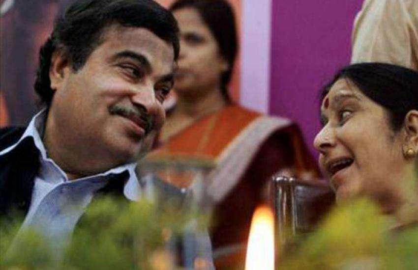 nitin gadkadi and sushma swaraj