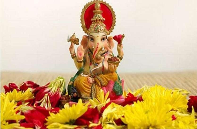 Ganesh Chaturthi के दिन इन 11 उपायों में कर लें कोई भी एक उपाय, फिर देखें कमाल